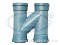 PP靜音排水管(H型管件) 1