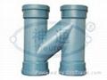 PP靜音排水管(H型管件)