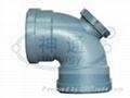 PP靜音排水管(雙擴口90度側