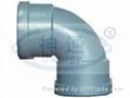 PP靜音排水管(雙擴口90度彎