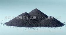 奇昌炭黑色素碳黑