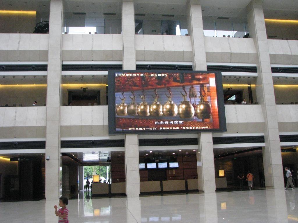 深圳市博物館室內P6表貼三合一全彩屏63平方米 2