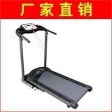 电动跑步机FTL8005