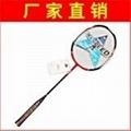 铝合金羽毛球拍XB2816