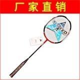 鋁合金羽毛球拍XB2816