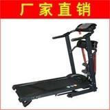 电动跑步机FTL8108
