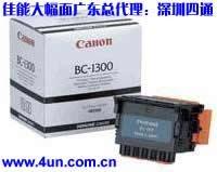 佳能Canonw8400/6400打印头