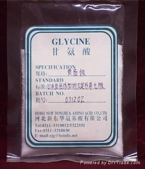 食品级甘氨酸 1