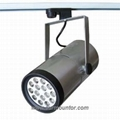 LED Tracking Light 001