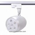 LED Tracking Light 1106