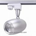 LED Tracking Light 1110