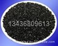 椰殼活性炭 1
