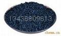 煤質柱狀活性炭 4