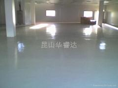 太倉環氧樹脂地坪
