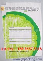 EMS邮政袋