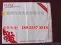 深圳快遞袋