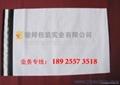 深圳快遞袋 2