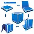大型可折叠物流箱 1