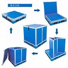 大型可折叠物流箱