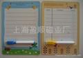 磁性写字板 2