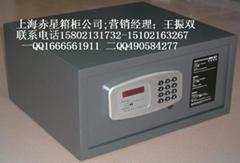 酒店客房電子密碼保險箱