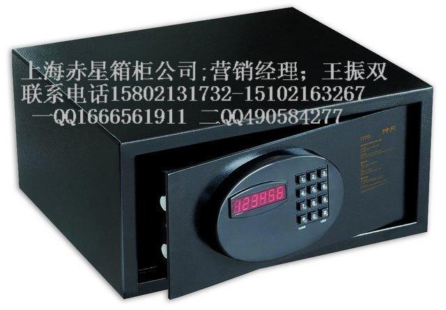 酒店客房电子密码保险箱 2