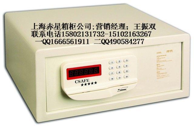 酒店客房电子密码保险箱 4