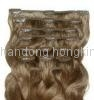 18'' 100g clips in hair extension