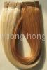 12'' 100g human hair weft