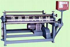 FQ—1600型原紙分切機