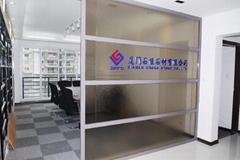 Xiamen Grand Stone Co.,Ltd.