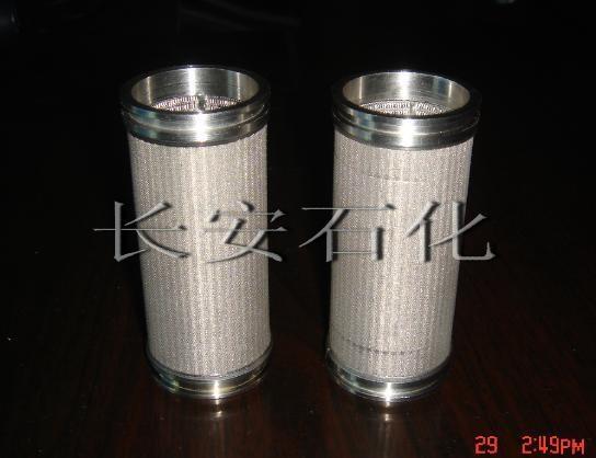 Sintered Filter 4