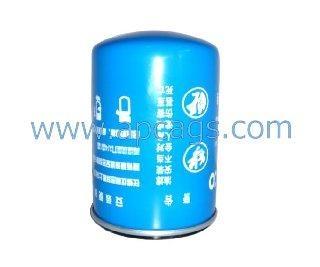 fuel dispenser 1