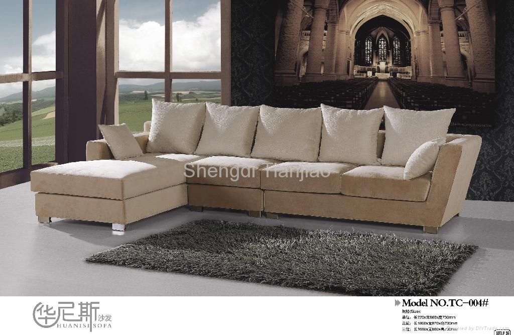 Fabric sofa set designs tc 004 tianjiao china for China sofa design