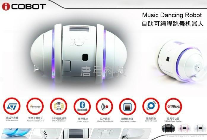 机器人跳舞音响 4