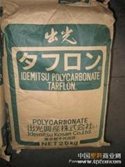 PC 2200日本出光IR2200食品級