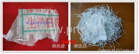海離子301-PP編織袋油墨常溫清洗劑 1