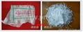 海離子301-PP編織袋油墨常