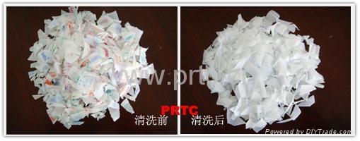 海離子302-PO/PS酸奶瓶常溫油墨清洗劑 1