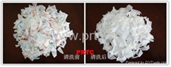 PO/PS acidophilus milk bottle printing ink normal temperature detergent
