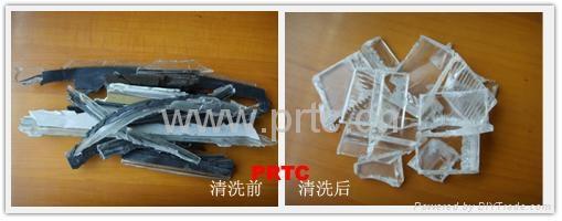 海離子312-PC汽車燈罩脫膜脫漆劑 1