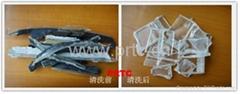 海離子312-PC汽車燈罩脫膜脫漆劑