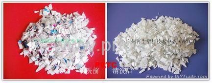 海離子305-PE/PP瓶油墨清洗劑 1