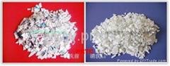 海离子305-PE/PP瓶油墨清洗剂
