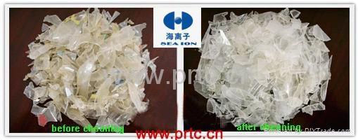 海離子315-PC奶瓶脫墨劑 1