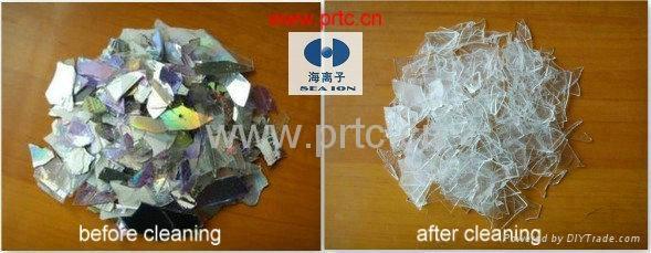 海離子316-PC光盤脫漆脫膜劑 1