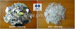 海離子316-PC光盤脫漆脫膜劑