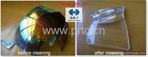 海離子317-PC眼鏡片脫色脫膜劑 1