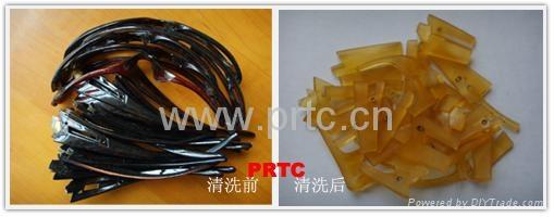 海離子318-PC眼鏡框脫漆劑 1