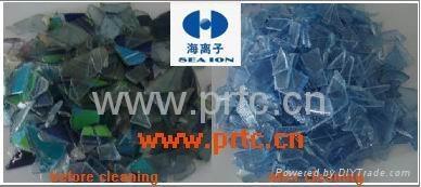 海離子320-PC飲水瓶清洗劑 1